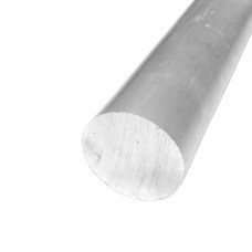 ALUMINIUM ROUND BAR 400mm 7075 - CODE# RB7400